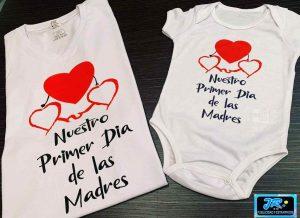 mamelucos personalizados nuestro primer dia de las madres